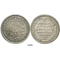 Brazil (Bahia mint), 960 reis, Joao VI, 1815-B, struck over a Spanish colonial bust 8 reales.