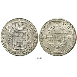 Brazil (Bahia mint), 960 reis, Joao VI, 1816-B, struck over a Madrid, Spain, bust 20 reales of Josep
