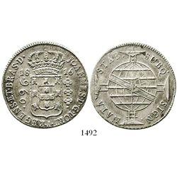 Brazil (Bahia mint), 960 reis, Joao VI, 1816-B, struck over an Argentina (Potosi, River Plate Provin