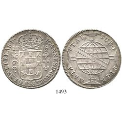 Brazil (Bahia mint), 960 reis, Joao VI, 1816-B, struck over a Spanish colonial bust 8 reales of Char