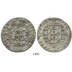Brazil (Bahia mint), 960 reis, Joao VI, 1820-B, struck over a Mexico City, Mexico, bust 8 reales (pr