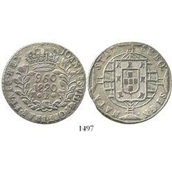 Brazil (Bahia mint), 960 reis, Joao VI, 1820-B, struck over a Spanish colonial bust 8 reales (probab