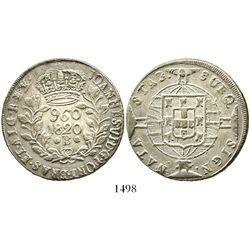 Brazil (Bahia mint), 960 reis, Joao VI, 1820-B, struck over a Madrid, Spain, bust 8 reales (probably