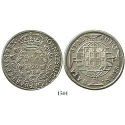 "Brazil (Bahia mint), 960 reis, Joao VI, 1820-B, ""BARS"" variety, struck over a Potosi, Bolivia, but 8"