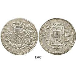 Brazil (Bahia mint), 960 reis, Joao VI, 1820-B, struck over a Guatemala bust 8 reales of 1818M, rare