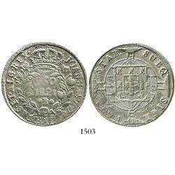 Brazil (Bahia mint), 960 reis, Joao VI, 1821-B, struck over a Santiago, Chile, bust 8 reales of 1815