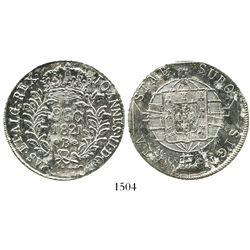 Brazil (Bahia mint), 960 reis, Joao VI, 1821-B, reverse struck from a Rio-mint die (rare), struck ov