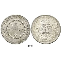 Brazil (Bahia mint), 960 reis, Pedro I, 1824-B, struck over earlier issue on a 180-degree rotation.