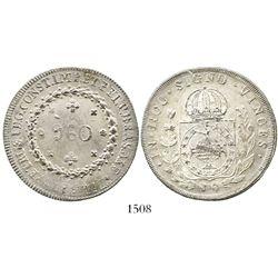 Brazil (Bahia mint), 960 reis, Pedro I, 1824-B, struck over earlier issue on a 180-degree rotation.