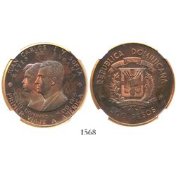 Dominican Republic, bronze proof pattern of gold 500 pesos, 1976, first American visit of King and Q