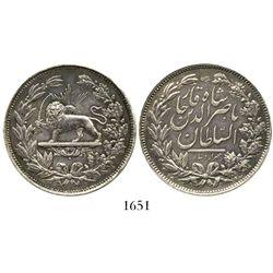 Iran, 5000 dinars, Nasir al-Din Shah, 1848-1896, AH1296, Tehran mint.