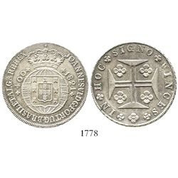 Lisbon, Portugal, 400 reis, Joao VI, 1821.
