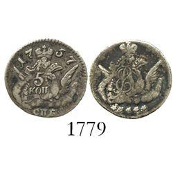 Russia (St. Petersburg mint), 5 kopeks, Elizabeth, 1757.