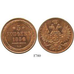 (Withdrawn) Russia, copper 5 kopeks, 1856-EM. (Withdrawn)