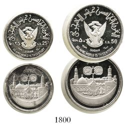 Lot of 2 Sudan cameo proof plain-edge piedfort 50 and 25 pounds, 1980, 1400th anniversary of Islam,