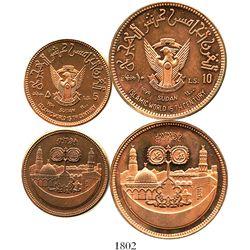 Lot of 2 Sudan copper plain-edge piedfort 10 and 5 pounds, 1980, 1400th anniversary of Islam, rare (