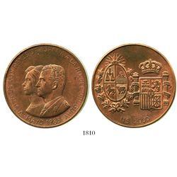 Uruguay, proof piedfort (triple thickness) pattern 2000 nuevos pesos, 1983, Spanish royal visit, rar