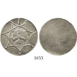 Argentina (Alto Peru, Potosi, 1813), silver military award, 7-point star, ex-Derman, rare.