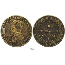 Brazil (struck in France?), brass medal (made into a button), Pedro II (1840s?), emperor's visit to
