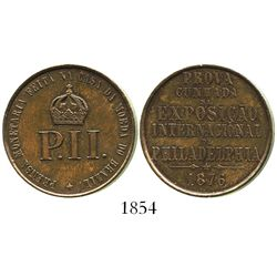 Brazil, small copper medal, Pedro II, 1876, Philadelphia exposition.