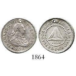 El Salvador, silver 1R-sized proclamation medal, Ferdinand VII, 1808, San Salvador.
