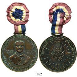 Panama, bronze medal with cloth ribbon, 1956, Dr. Carlos A. Mendoza, rare.