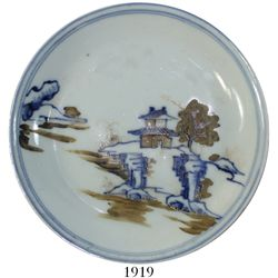 Chinese blue-on-white porcelain saucer, pavilion pattern.