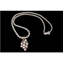 "NECKLACE: (1) 18"" long strand of Mikimoto Akoya cultured pearls graduating from 7.0mm to 3.5mm. AA q"