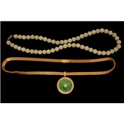 "NECKLACE: (1) 14ky chain necklace 17"" long x 5.5mm wide with box clasp, 20mm round mottled green jad"
