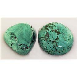 Natural Turquoise 213.12ctw Loose Gemstone 4pc Big Size