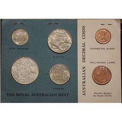Mint Card 1966