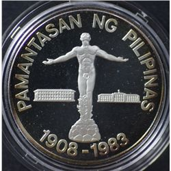 Philippines 1983 Proof 100 Peso