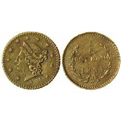 1853 FD round ¼ Dollar, BG-210, Rarity 7