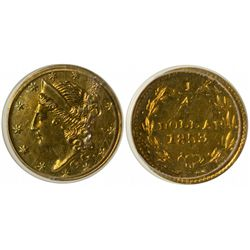 1853 G G. round ¼ Dollar, BG-217, High Rarity 7, Die State I (double punching of 8 visible).
