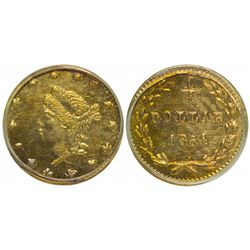 Small Liberty Head/Value and Date in Wreath, BG-821 (1864). Rare.
