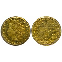 Glittering Prooflike Very Choice Brilliant Uncirculated, bright gold color. PCGS MS64 (certification