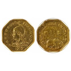 California Minerva Series $1