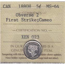 1880H Five Cent