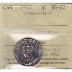 1933 Five Cent