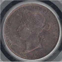 1886 Twenty Five Cent
