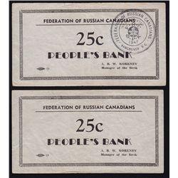 Russian-Canadian Scrip
