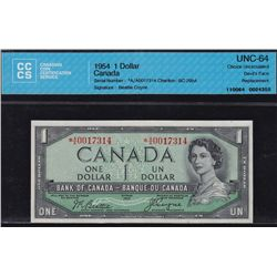 1954 Bank of Canada $1 Devil's Face Replacement