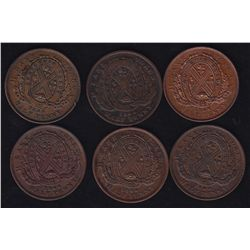 Lot of 6 Canadian Tokens