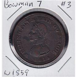Bowman 7.