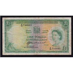 Rhodesia & Nyasaland 1 Pound.