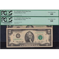 Lot of 9 PCGS Graded $2 US Star Banknotes.