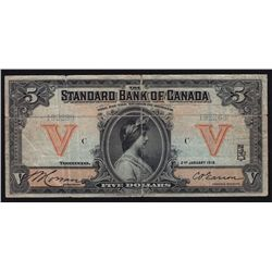 1918 Standard Bank of Canada $5.