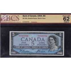 1954 Bank of Canada $5 Devil's Face Consecutive Pair.