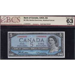 1954 Bank of Canada $5 Consecutive Solid Digit Radar & Ten Million Numbered Notes.