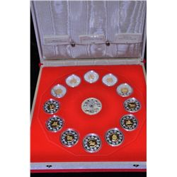 1998-2009 Complete Set of Lunar $15 Coins in Case of Issue.